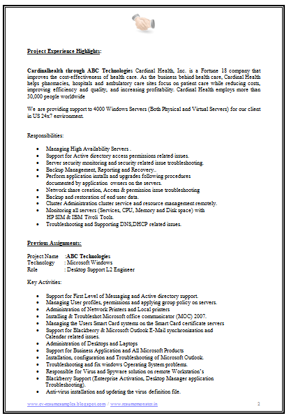 free download software engineer resume  2