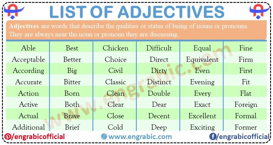 long term investments examples of adjectives