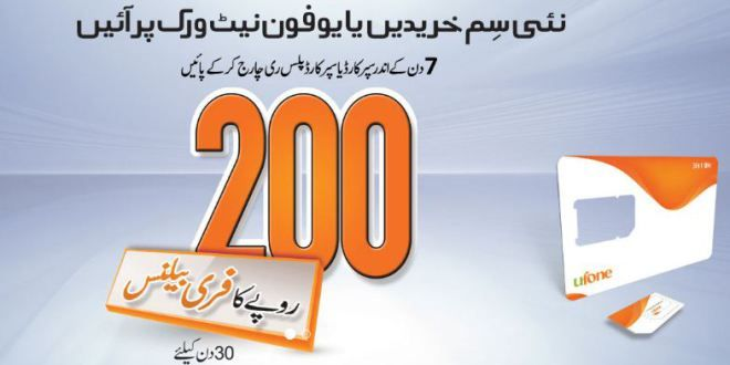 Ufone New Sim Mnp Super Card Promo With Images Cards Sims