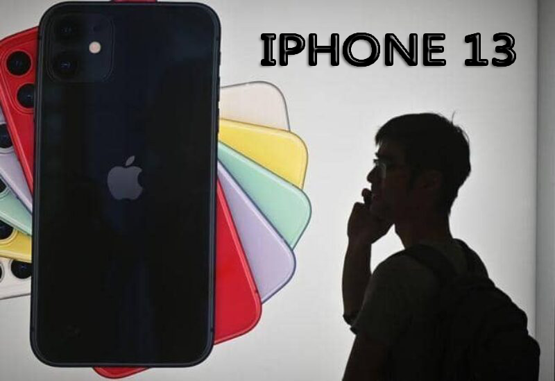 تسريبات جديدة تكشف عن مزايا هاتف ايفون 13 Iphone Iphone Smartphone Leaks