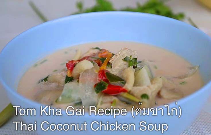 recette Tom Kha Kai