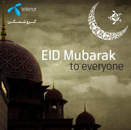 Eid Mubarak :)