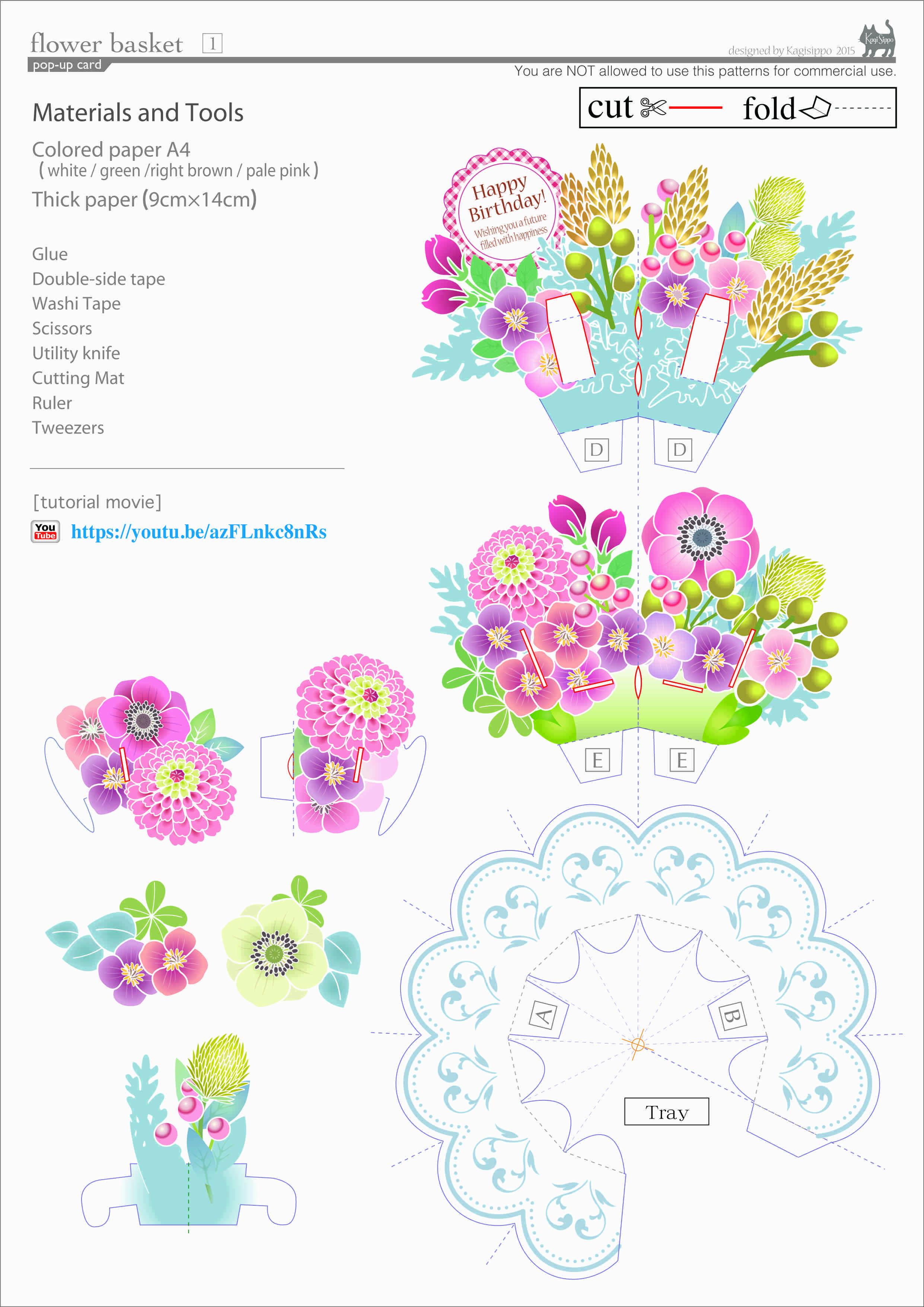 Flower Basket 3d Pop Up Card Style3dcard Pattern 1 Pop Up Card Templates Pop Up Flower Cards Pop Up Cards