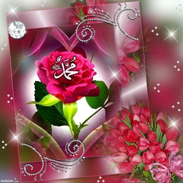 pin allah muhammad name - photo #37