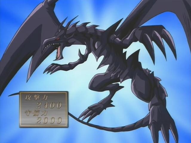 Yu Gi Oh Duel Monsters 076 Alcanzalo Red Eyes Black Dragon De La Amistad Black Dragon Yugioh Monsters Red Eyes
