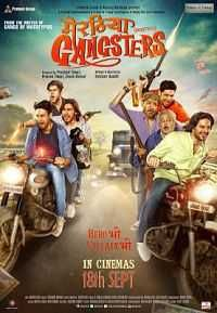 glory road movie download 480p