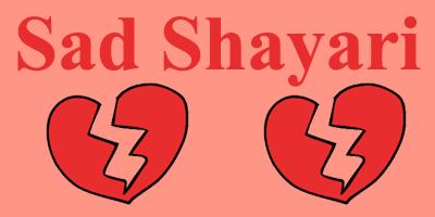 Write Post: Joke and SMS - Quora | Sad Shayari | Facebook