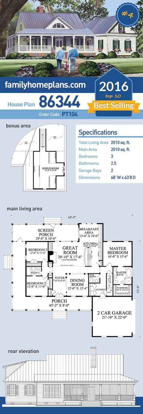 Southern Style House Plan 86344 With 3 Bed 3 Bath 2 Car Garage House Plans One Story Southern House Plans Country House Plans