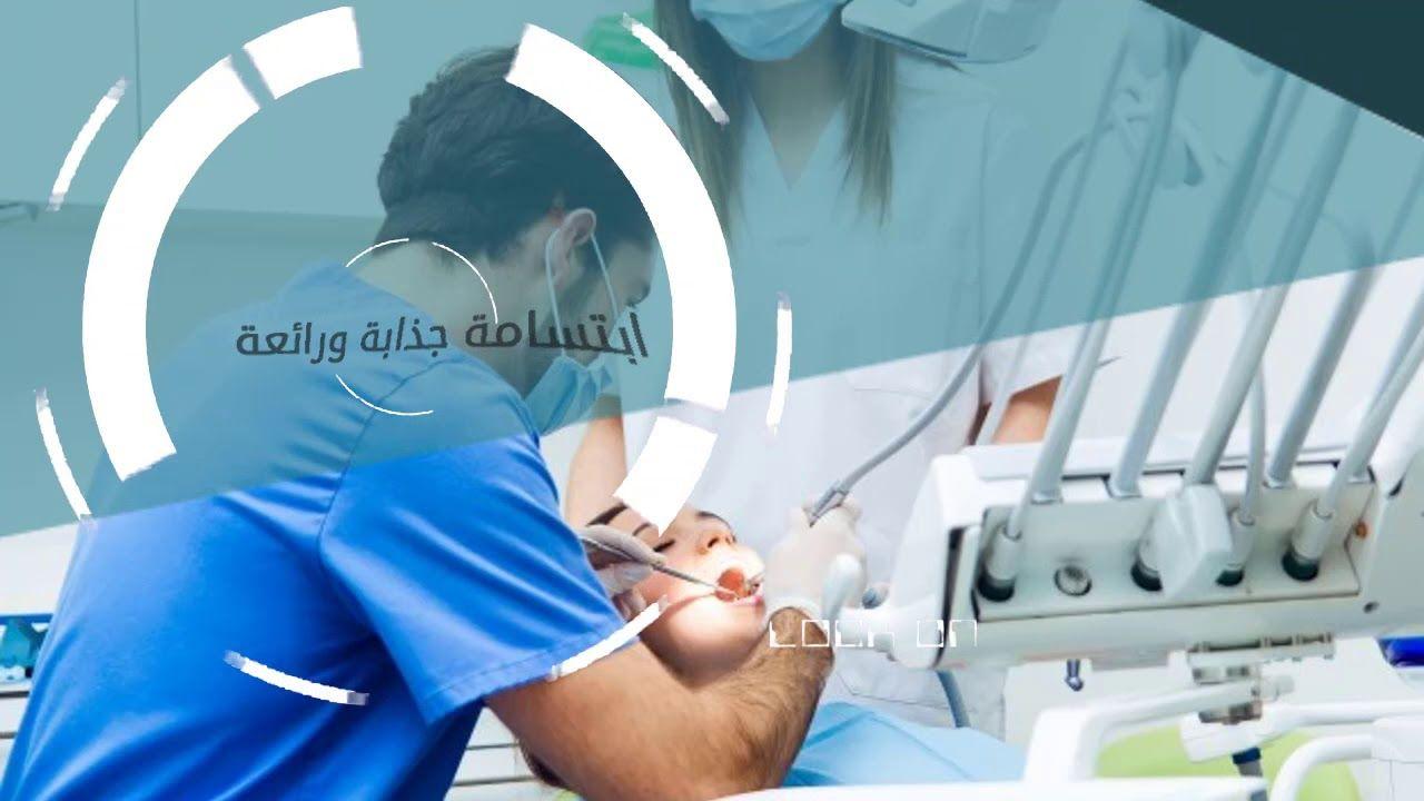 القشور الخزفية كل ما تريده لتحصل على ابتسامة المشاهير لحجز موعد 00962797377375 Dental Center Dental Veneers