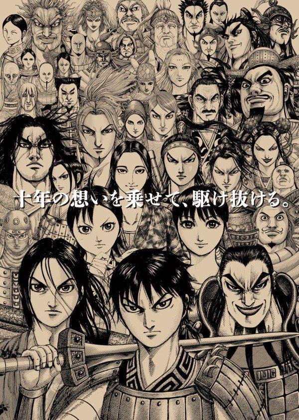 3cb21f13c0a8 (20) Etiqueta  キングダム en Twitter Manga Pages