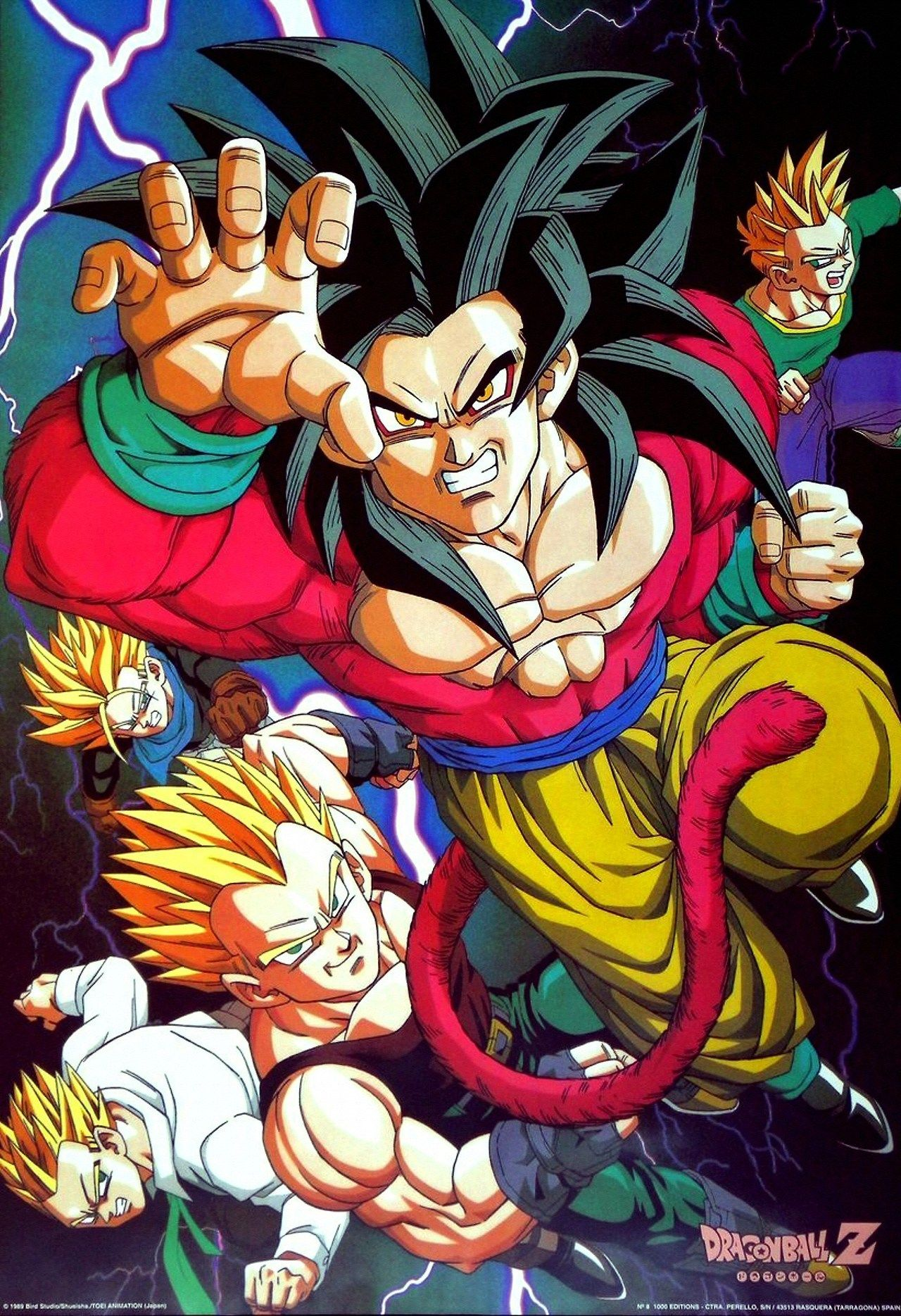 Jinzuhikari dragon ball gt poster vintage 1997 by - Broly dragon ball gt ...