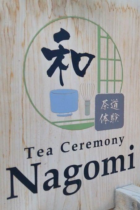 Ninenzaka Sannenzaka slope - PHOTOS - Day 1 Kyoto itinerary - Backpacking Japan Travel | Flashpacking Japan - #backpacking #itinerary #kyoto #ninenzaka #photos #sannenzaka #slope - #JapaneseTeaCeremony