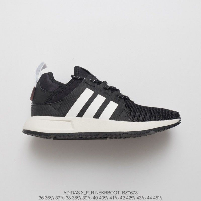 the best attitude 1cbee 79a60 Where Can I Buy Adidas Nmd,Where To Buy Adidas Nmd ...