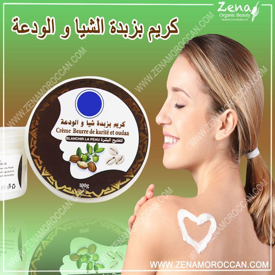 كريم بزبدة الشيا و الودعة Moisturizer Cream Organic Beauty Coco Oil