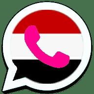 واتساب صنعاء الوردي مع رابط تنزيل واتساب صنعاء Sanaaapp2 اخر اصدار واتساب ضد الحظر Vodafone Logo Tech Company Logos Logos