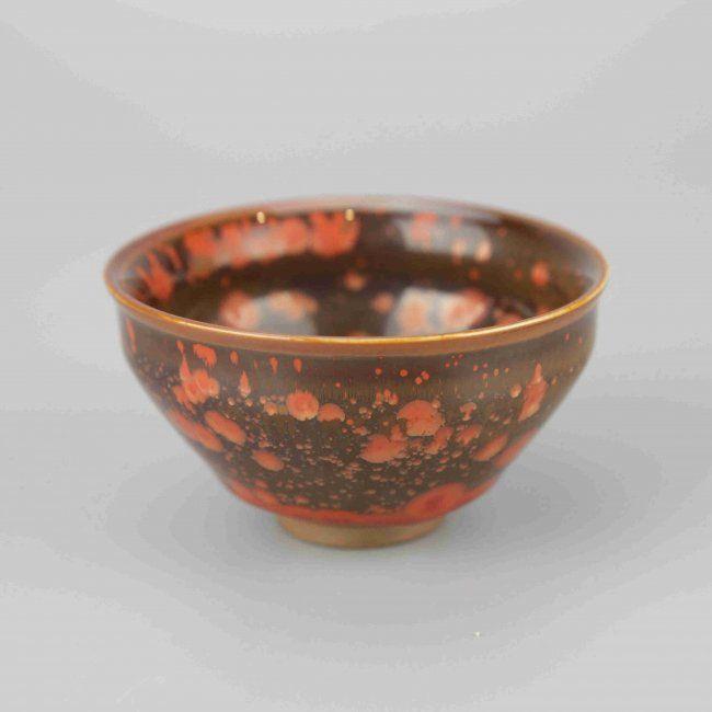 Chinese Jizhou Yao Glazed Porcelain Bowl : Lot 123