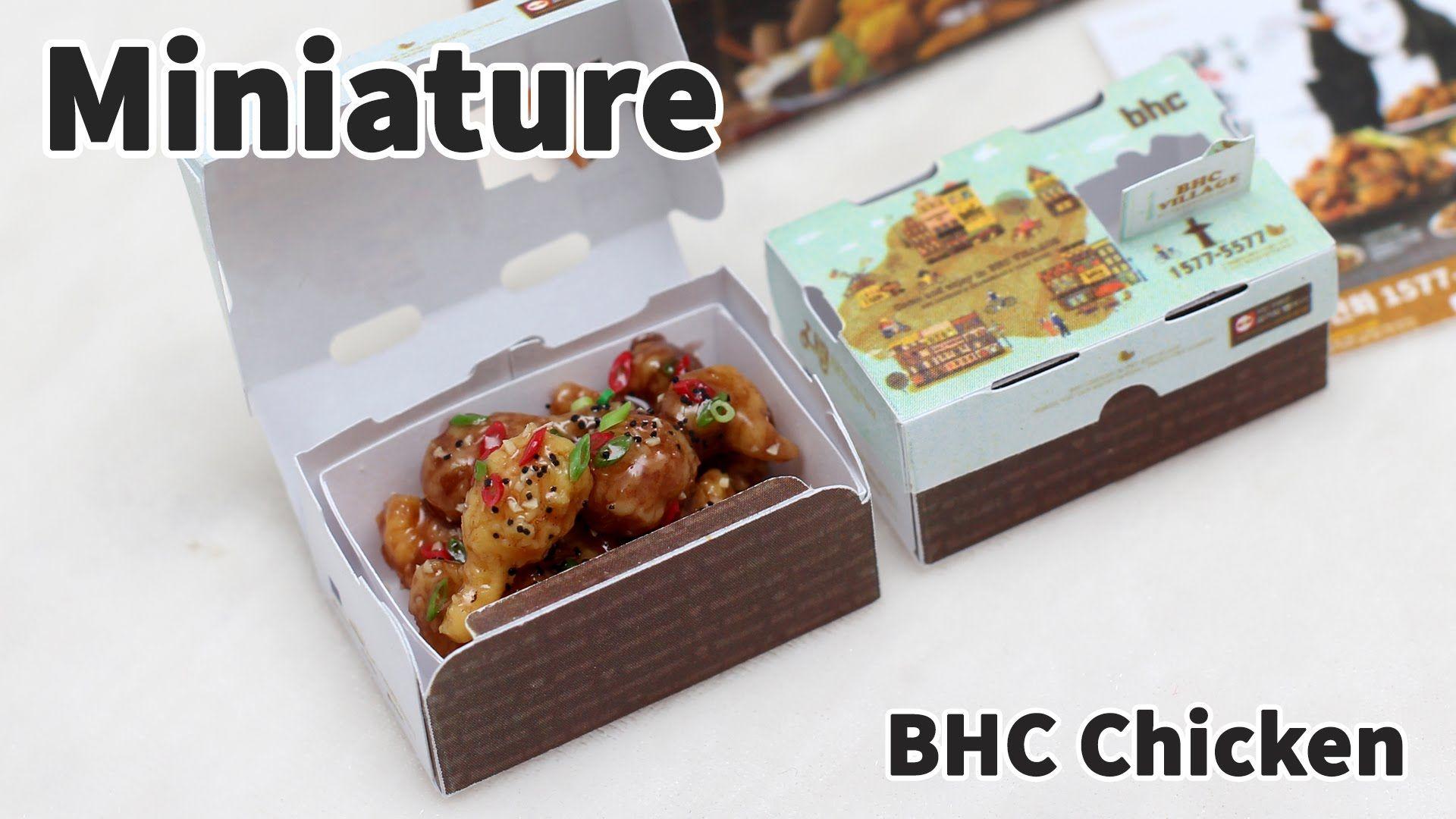 미니어쳐 BHC 맛초킹 치킨 만들기 - Miniature