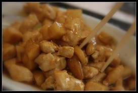 La Cucina Cinese: Pollo alle Mandorle