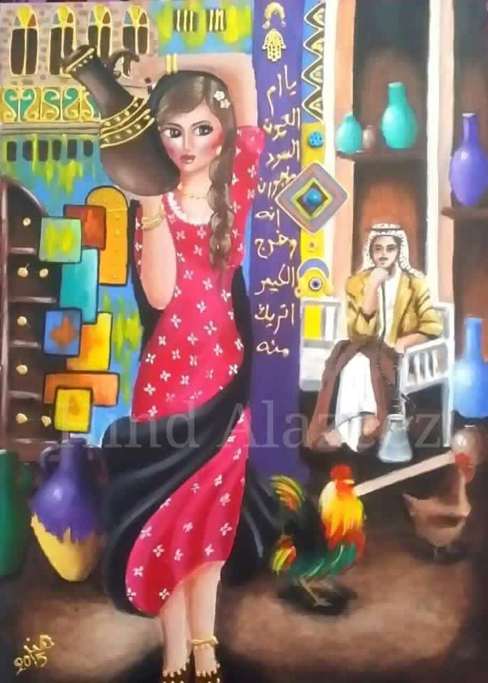 Pin By Olaa M Al Taie On Portraits Art Paint Party Folklore Art