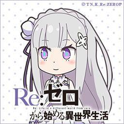 Re ゼロから始める異世界生活 公式twitter のフォロワー数4万人突破を記念して Re ゼロから始める休憩時間 ブレイクタイム の各キャラクターのtwitter用アイコンをプレゼント エミリア Anime Manga Art Manga