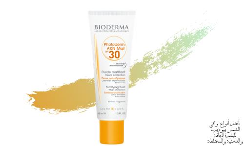 واقي الشمس بيوديرما Akn Mat Spf 30 للبشرة الدهنية والمختلطة Sunblock Bioderma Toothpaste