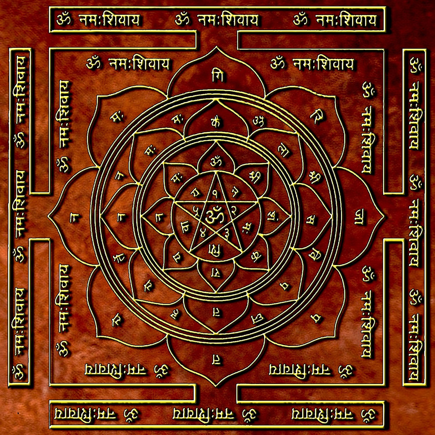 Mahamrityunjaya Yantra Download for Healing Be well - Heal