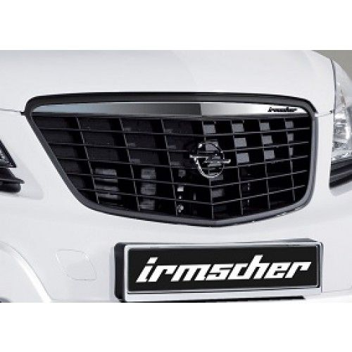 Radiator Grille Insert With Aluminium Effect Upper