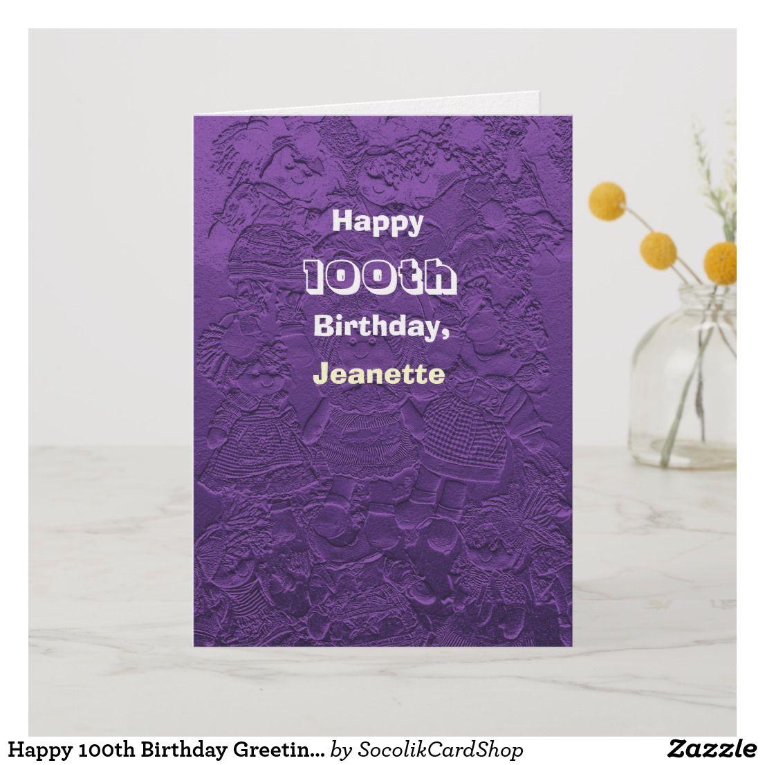 Happy 100th Birthday Greeting Card Purple Dolls Socolikcardshop