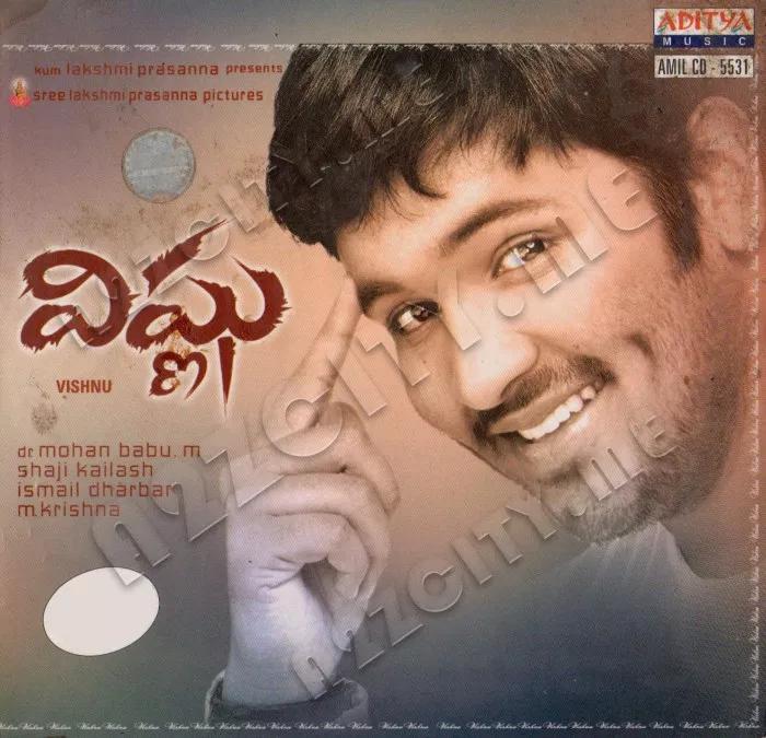 Vishnu 2003 Flac Vishnu Artist Album Songs