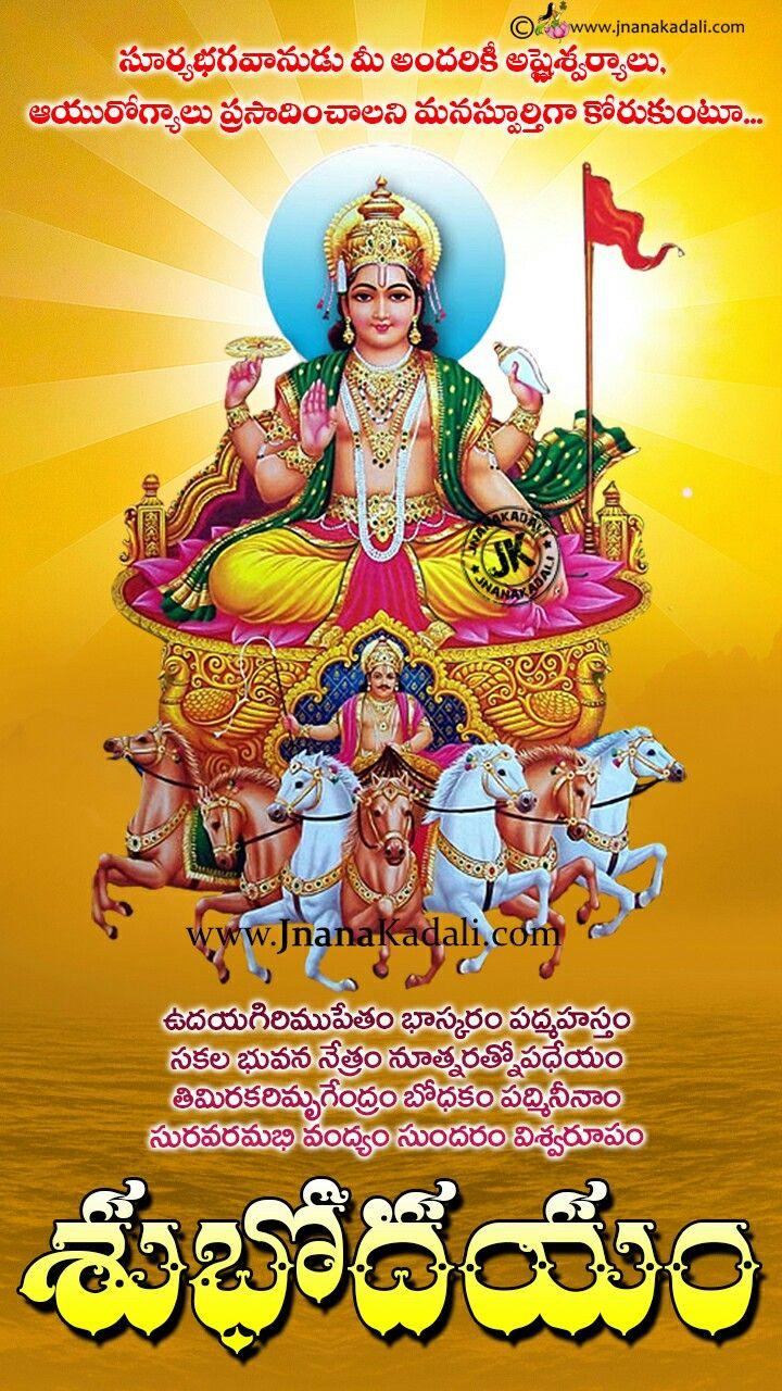 Pin By æj On God Good Morning Indian Gods Goddess Lakshmi Jai