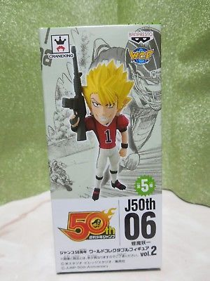Jumping 50th Anniversary World Collectible Figure vol.1 All 5 sets