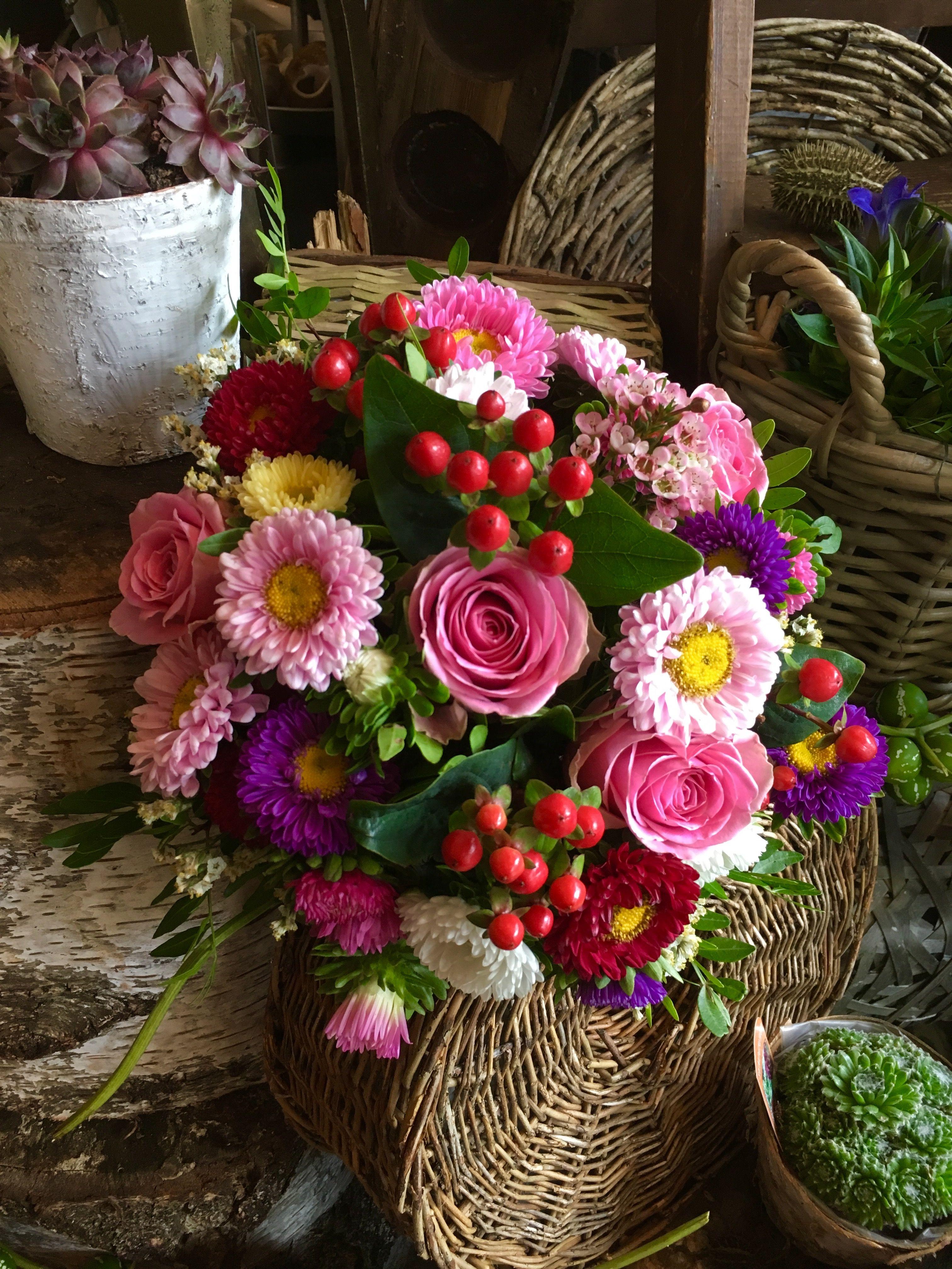 Bunter Herbststrauß 🍁! Blumenfachgeschäft BLÜTENDUFT in