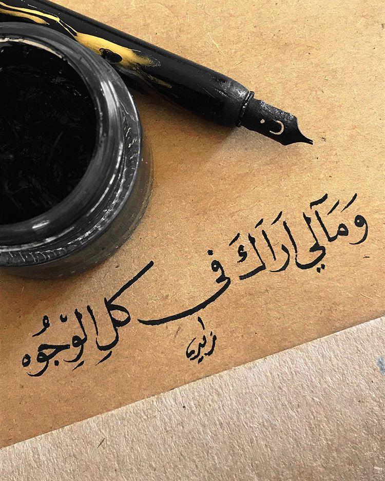٠ ٧٥ ملم Beautiful Arabic Words Eid Greetings Arabic Calligraphy Art