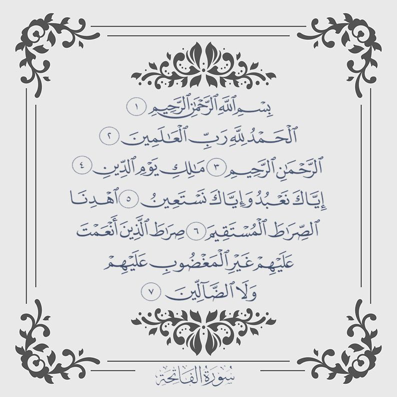 Ihk Sƒ ѕ Nsℓayaѕ Adli Kullanicinin تصاميم آيات قرآنية Panosundaki Pin