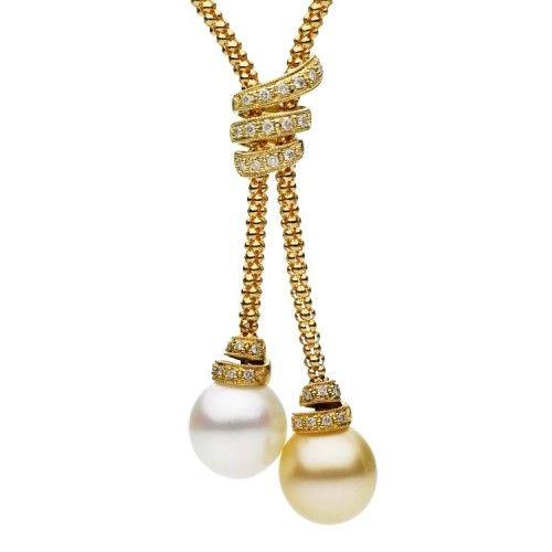 South sea pearl pendant jewelry pinterest south sea pearls south sea pearl pendant aloadofball Images