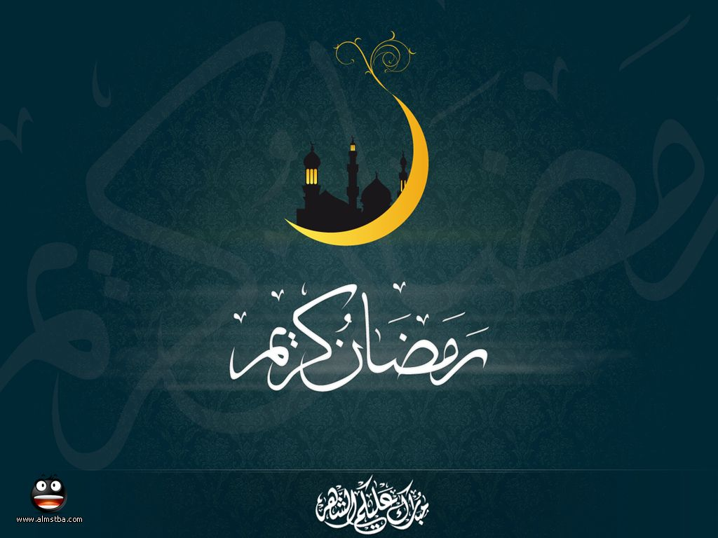 رمضان كريـم Ramadan Greetings Wallpaper Ramadhan Ramzan Wallpaper