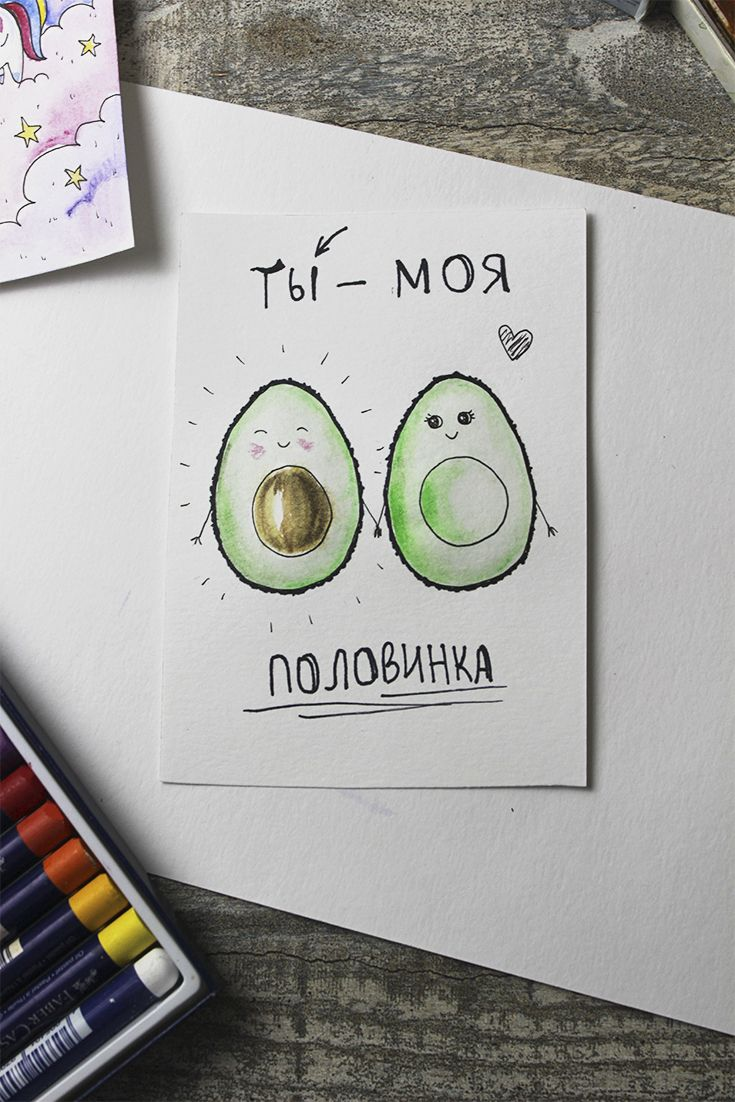 Photo of draw AvocadosCARD IDEAS for YOUR OWN …