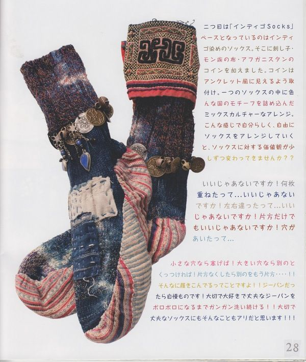 "amazing, amazing patchwork-y, embellished socks (""Socks people Spring 2011 by Kapital"")"