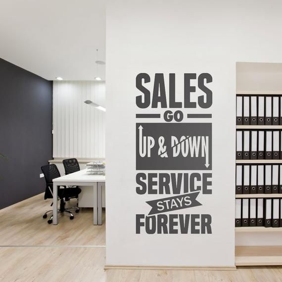Service Stays Forever Business Quotes Office Wall Art Etsy Office Wall Design Office Decor Professional Office Wall Art