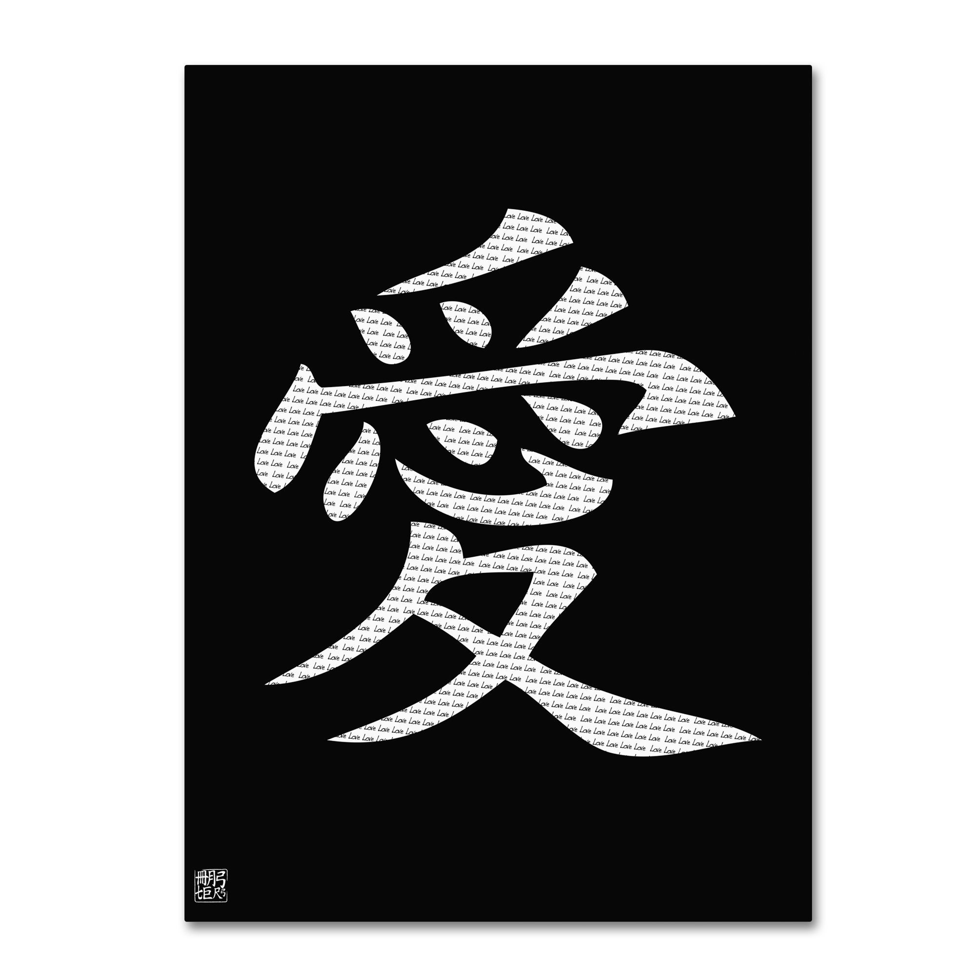 Love vertical blacku canvas art products pinterest black