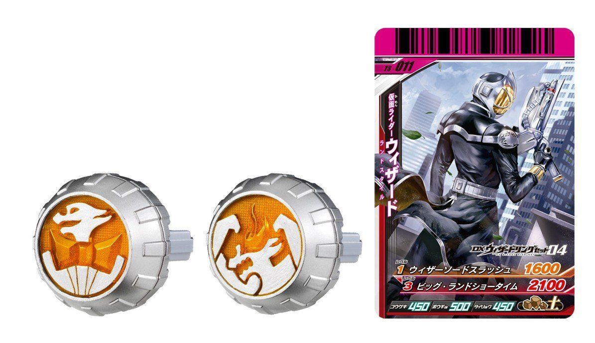 Pin by Maggie on Toys   Kamen rider wizard, Toys