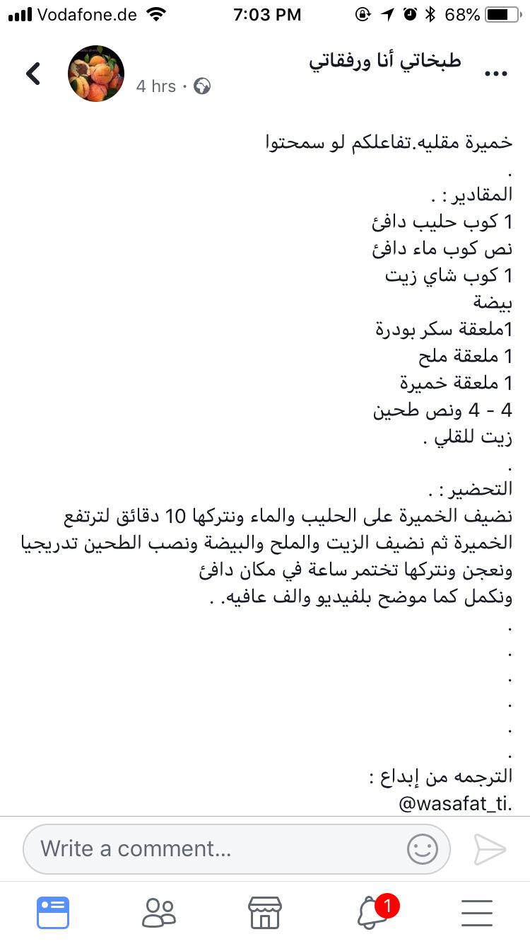 Pin By Sara Ismael On اكل طيب Screenshots