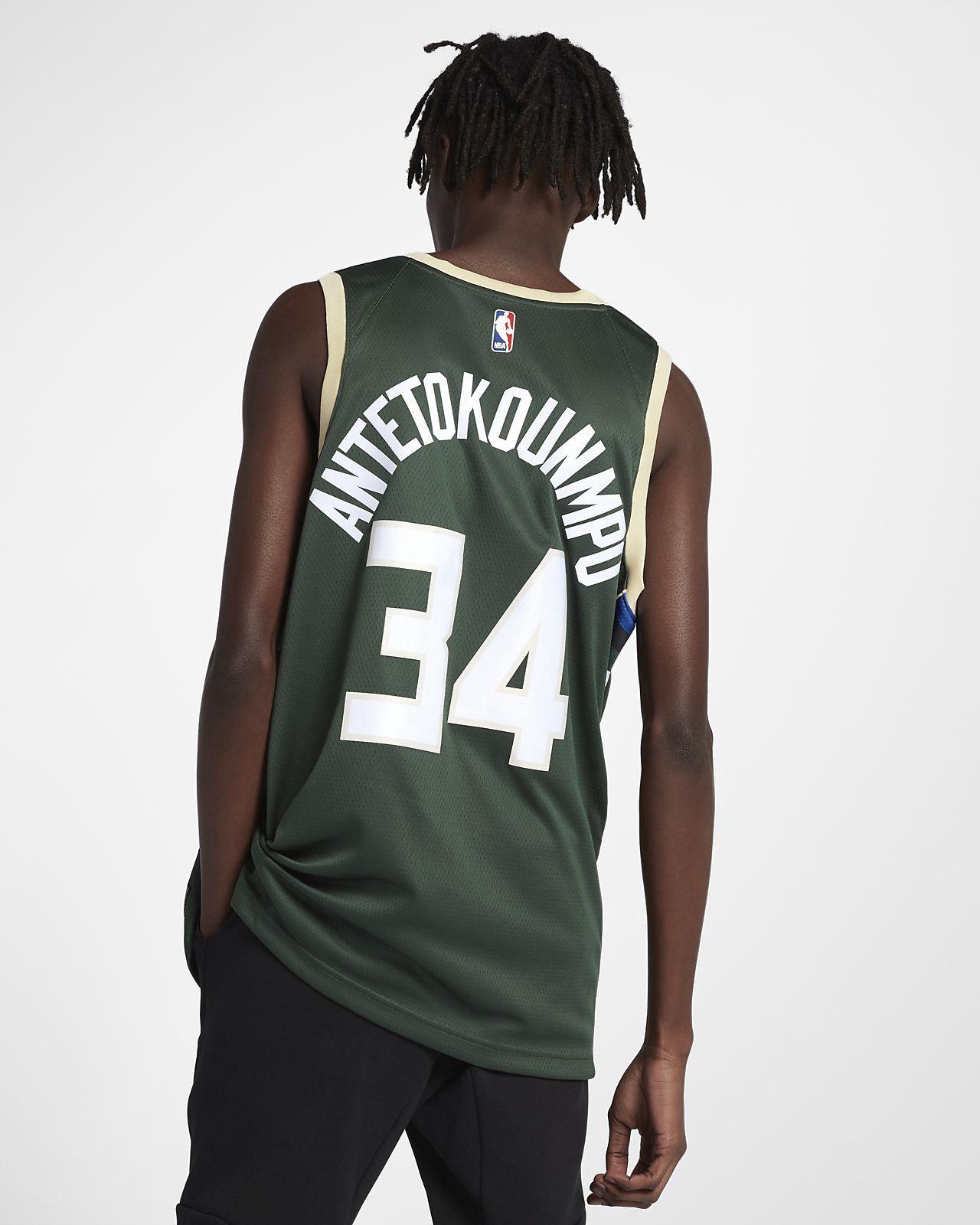 268138359786 Nike Giannis Antetokounmpo Icon Edition Swingman Jersey (Milwaukee Bucks)  Men s Nba Connected - L (48)