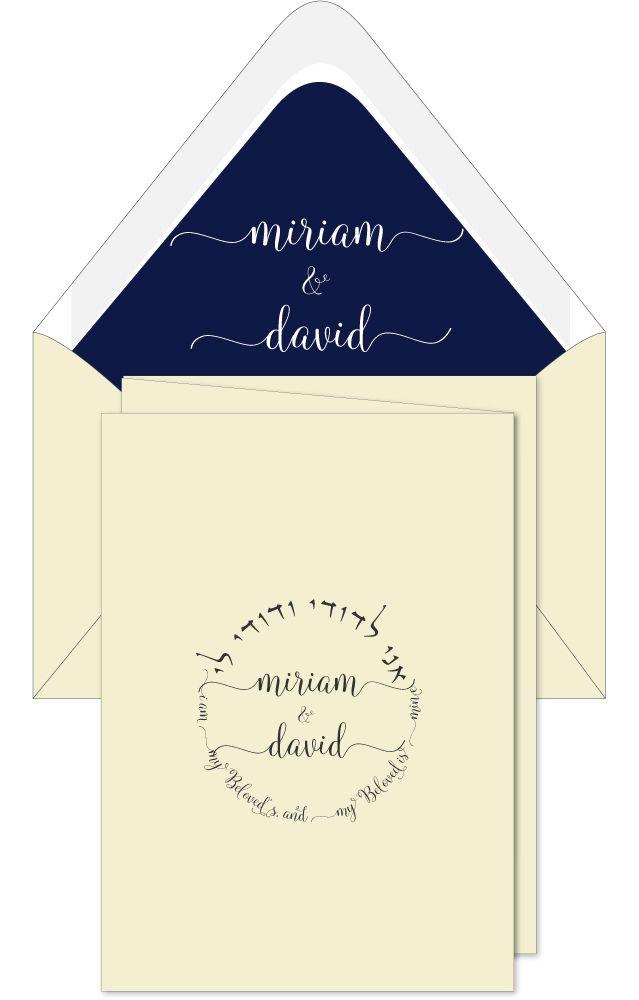 I Am My Beloved Bilingual Tri Fold Wedding Invitation Custom