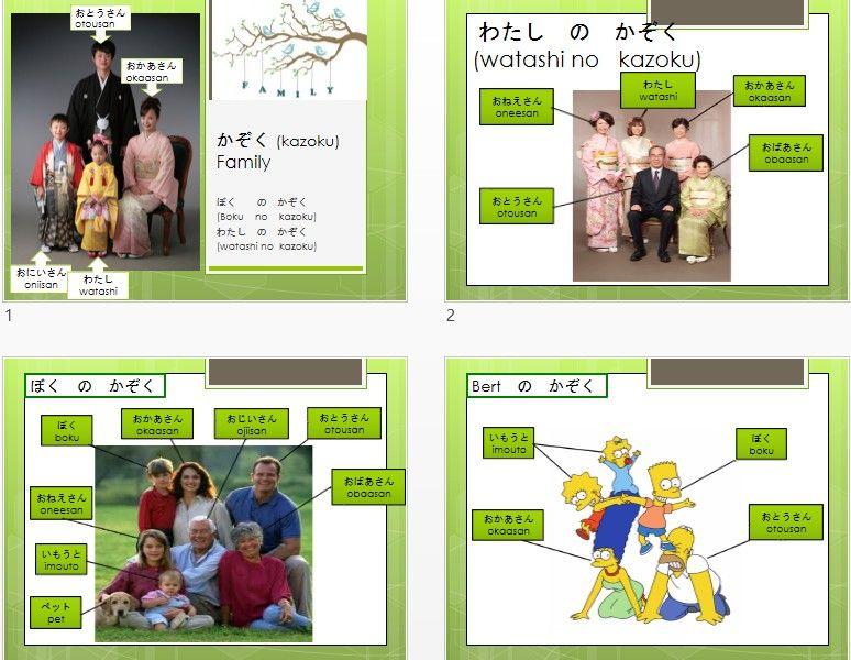 Japanese Teaching Ideas - HOME   Teaching resources ...