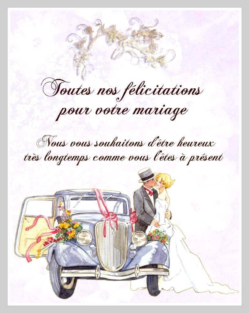 Cartes Felicitations De Mariage A Imprimer Felicitations Mariage