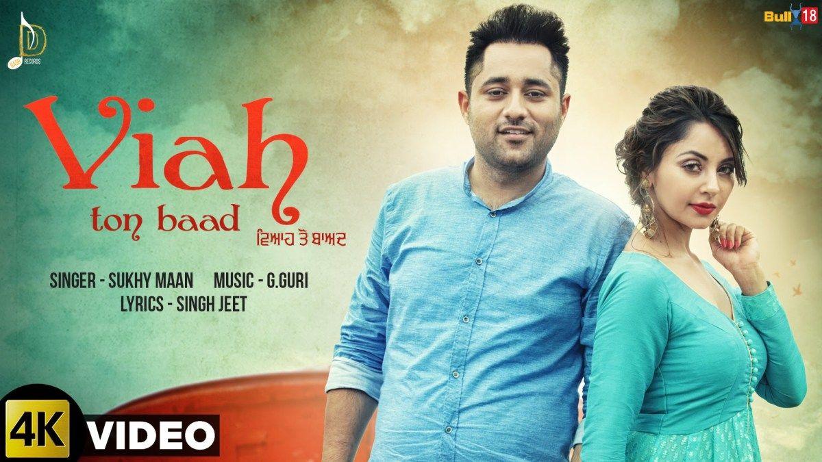 Exclusive Song Viah Ton Baad Full HD Video  Sukhy Maan New