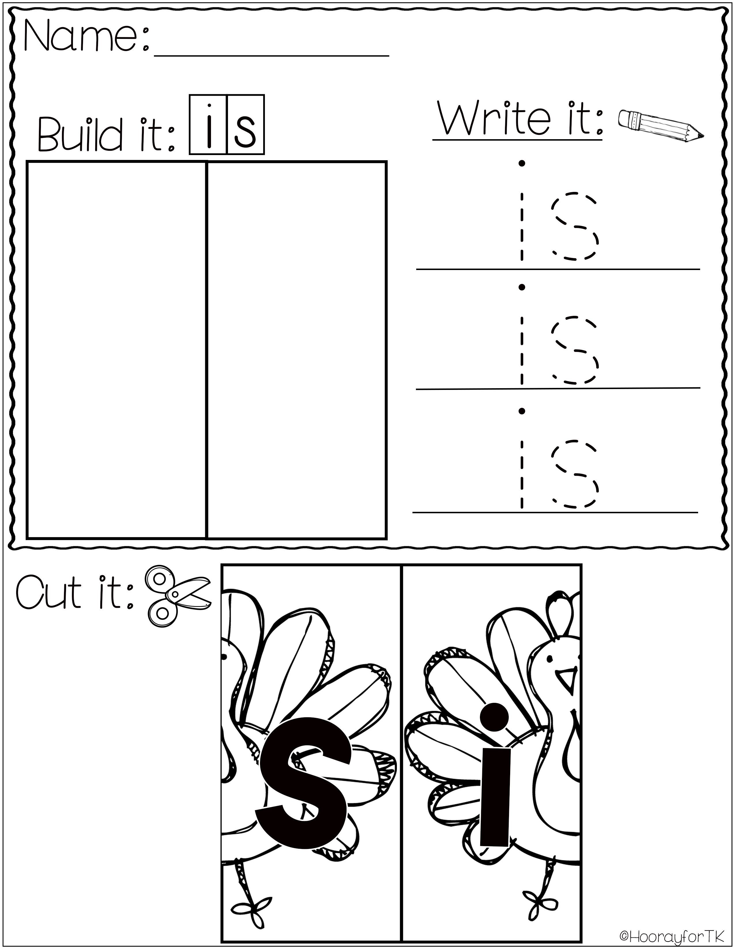 November Sight Word Puzzles With Images