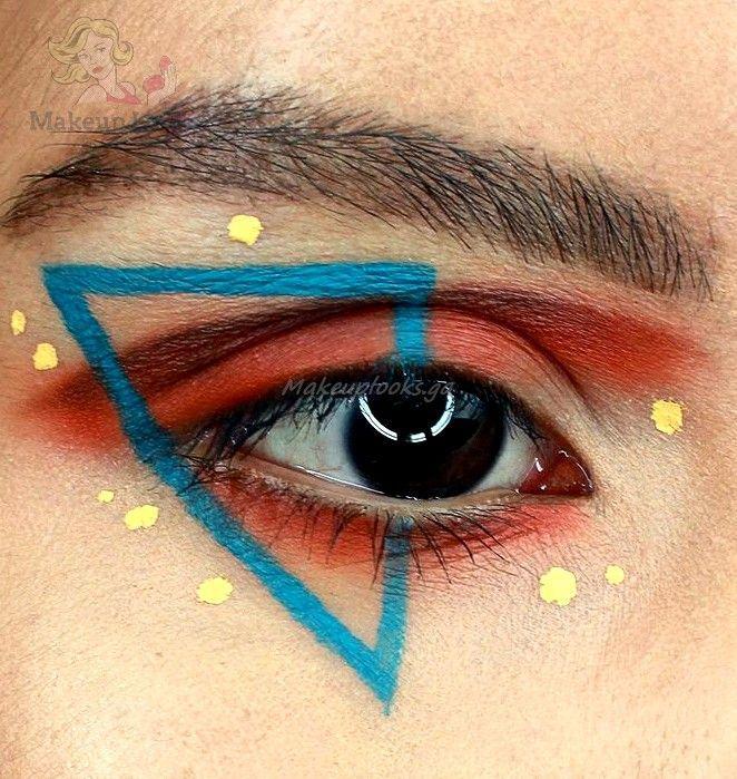 Sombra de ojos – Luce bien con consejos de belleza directamente de los expertos – Mira este artículo. #Sombra de ojos #MakeupGuide
