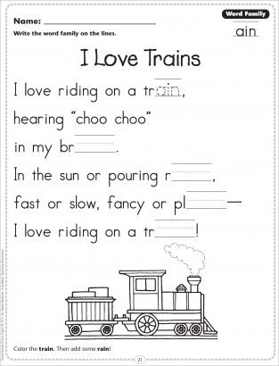 i love trains word family ain  word family poetry page  poem  &